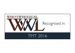 Logo WWL 2016